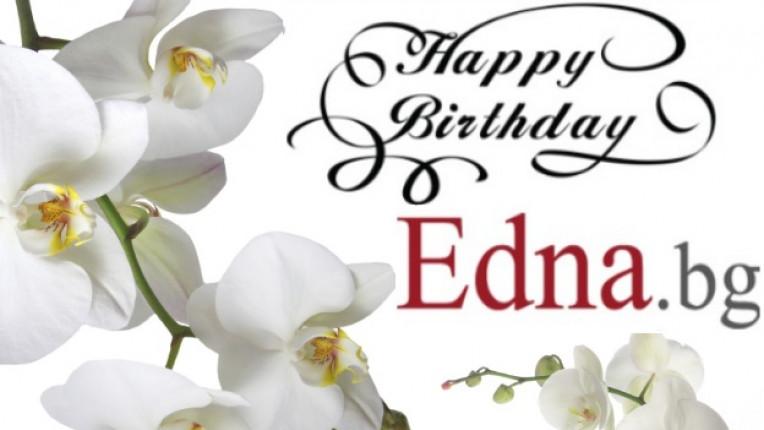 Edna cover 1