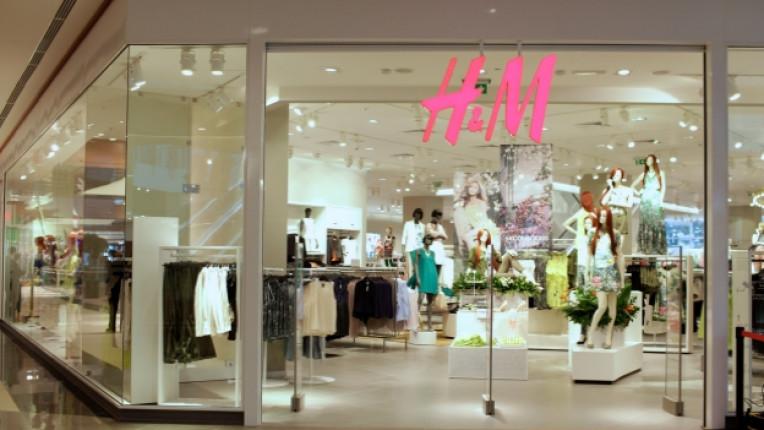 Ейч енд Ем нов магазин мол Paradise Center колекция Conscious