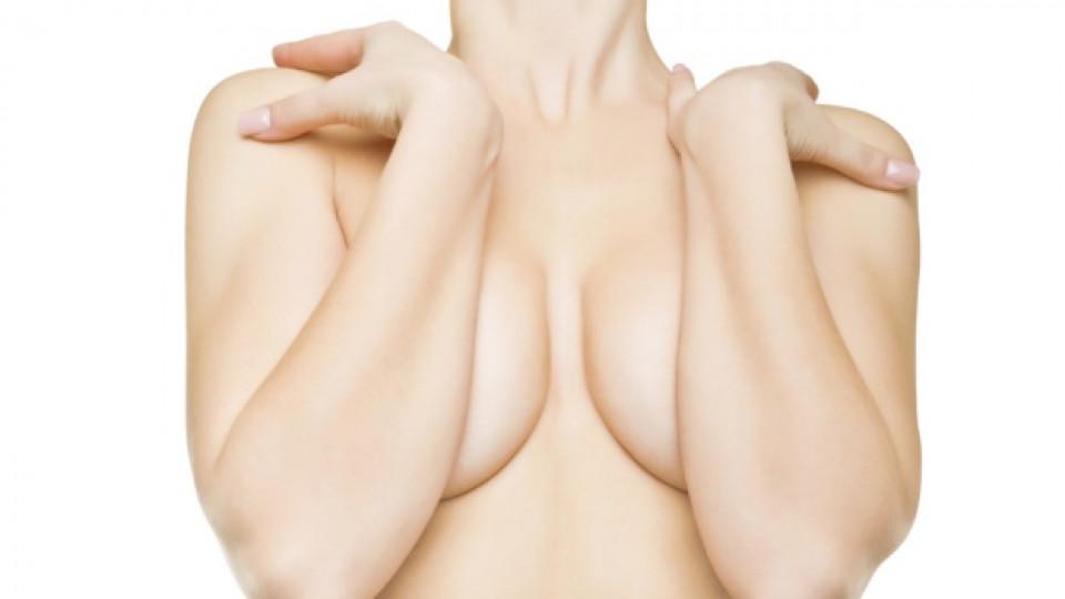 Идеалната пропорция на женския бюст