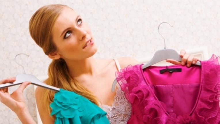 дрехи гардероб