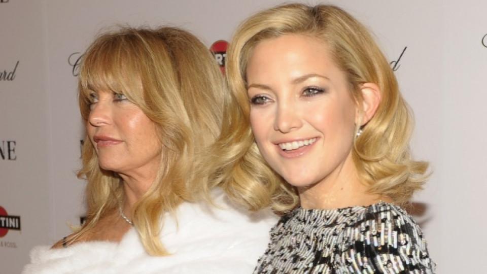 Голди Хоун (66 г.) и нейната дъщеря Кейт Хъдсън (33 г.) се радват на силни и безоблачни взаимоотношения
