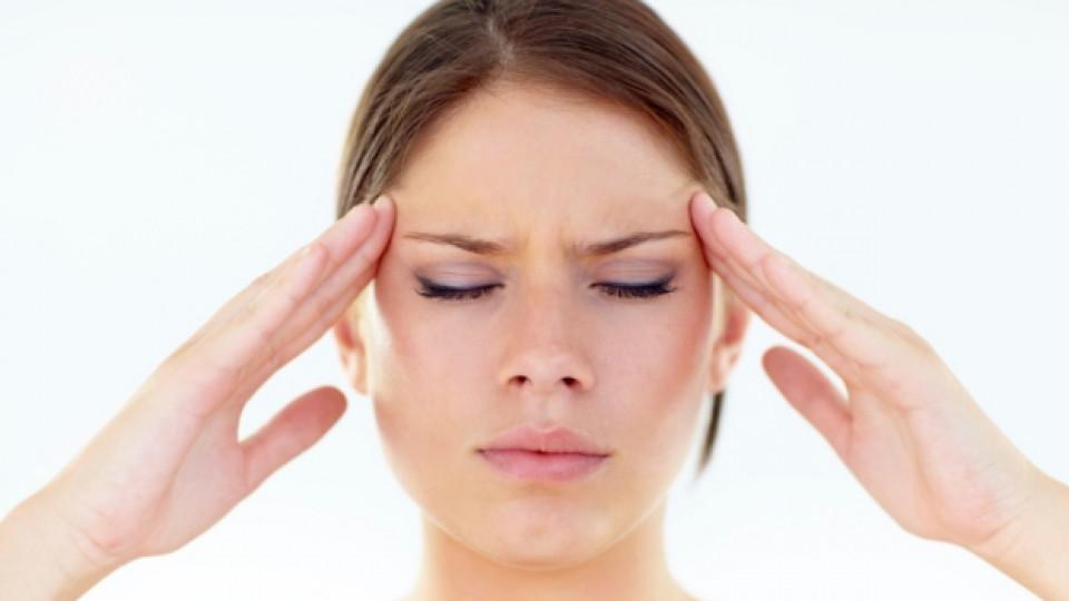 Какво може да причини мигрена?