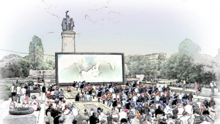 открито кино прожекции свободно време изкуство български филм инициатива 3D