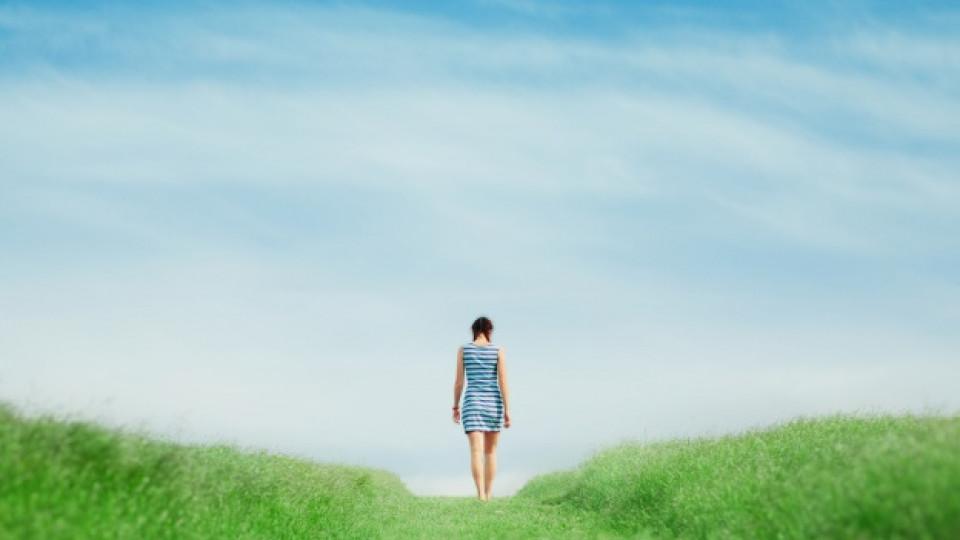 В търсене на себе си