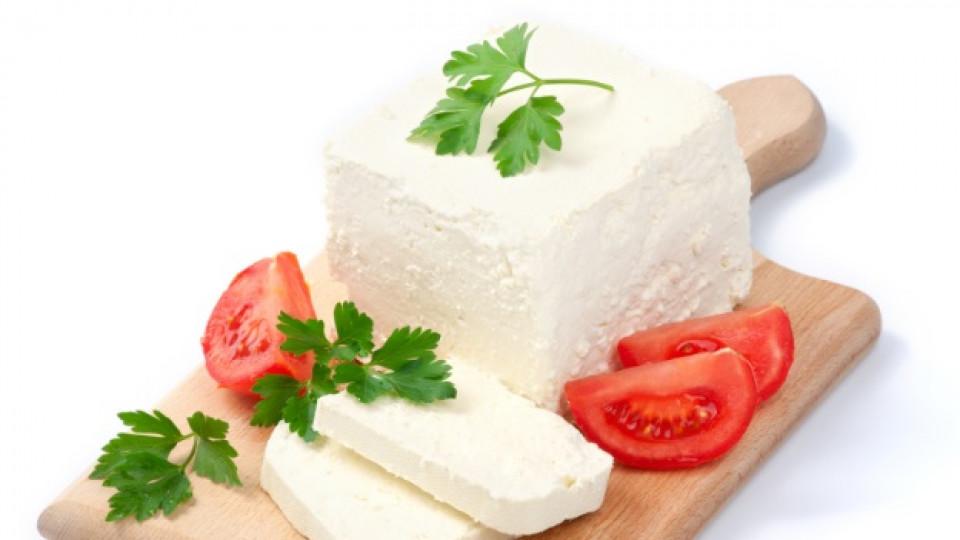 За здрави и бели зъби