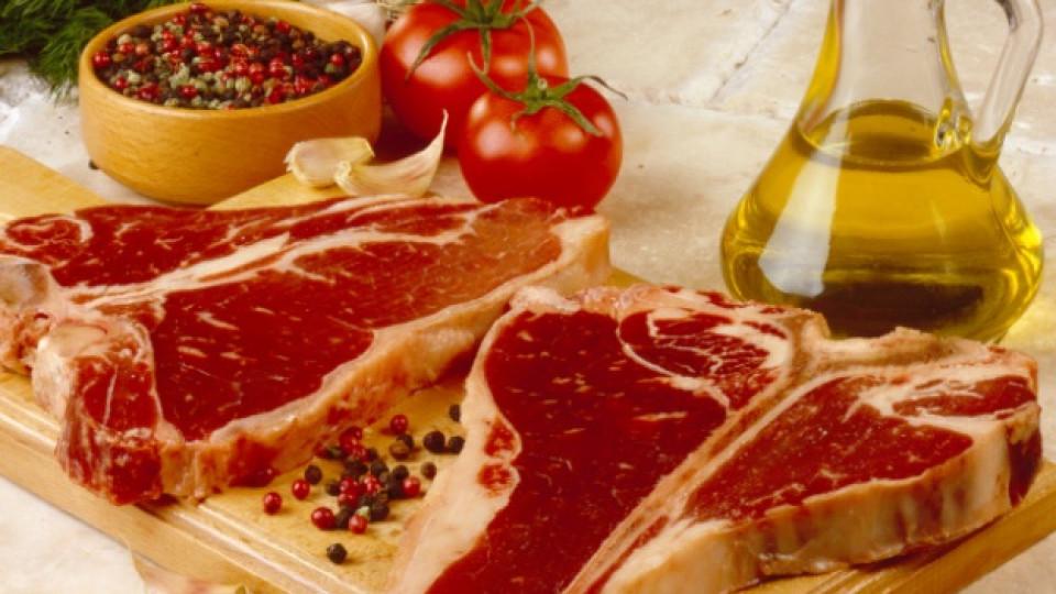 Какви рискове крие червеното месо