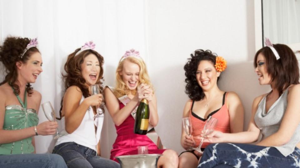 Голо моминско парти