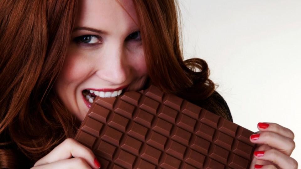 Здравословен шоколад с по-малко калории