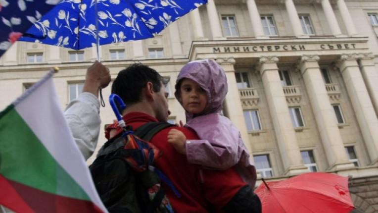 протест стадо търпение апатия общество плач Из edna страх отчаяние