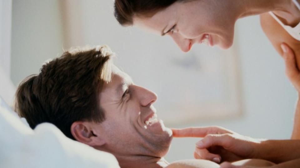 Орален секс против изневери
