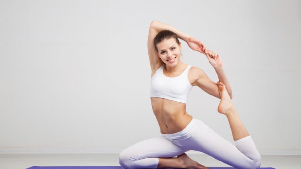Красиво дупе само с четири упражнения от йога