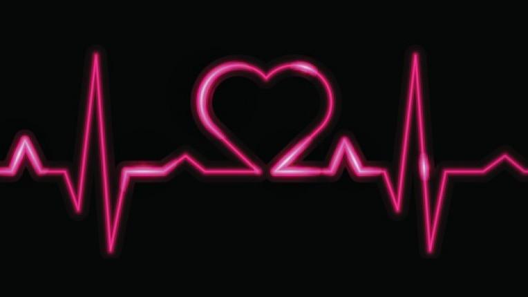 сърце кардиограма раздяла любов