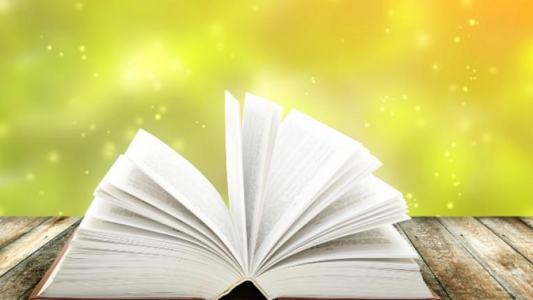 книга четиво знание