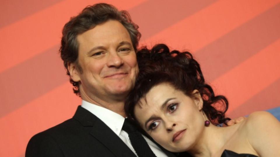 Колин Фърт и Хелена-Бонъм Картър по време на миналогодишния кинофестивал в Берлин, състоял се през февруари 2011 г.