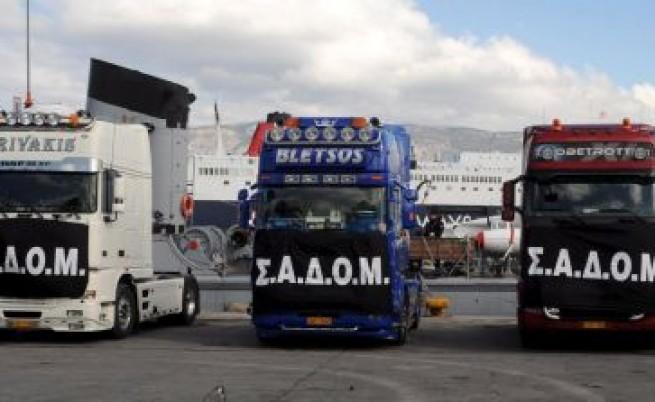 Обща стачка в Гърция, 200 полета отменени