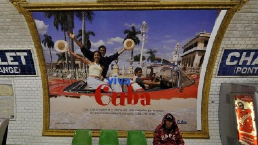 """Куба ще """"превъзпитава"""" туристите от САЩ"""