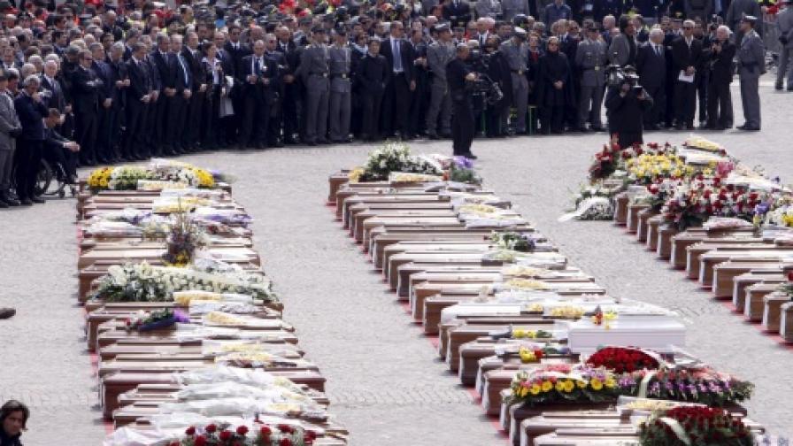 На Разпети петък Италия изпрати жертвите на земетресението