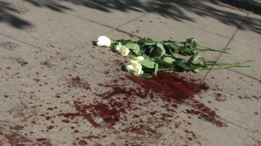 На мястото на трагедията са поставени цветя, днес все още личаха следите от кръв