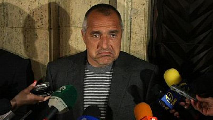 БСП иска извинение от Бойко Борисов