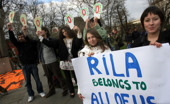 Подкрепа за българските екологични петиции в ЕС
