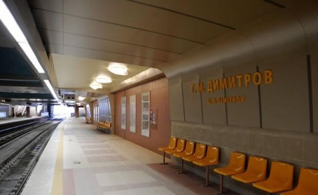 Тръгва метрото до