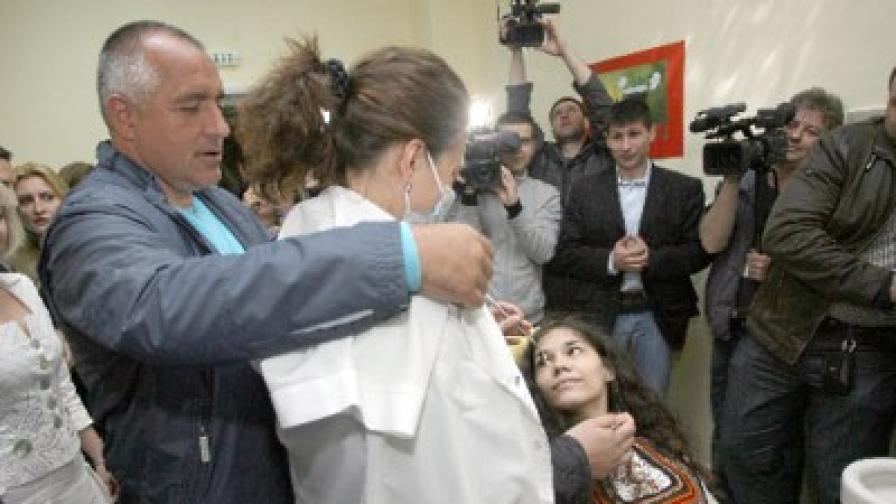 """Бойко Борисов откри днес стоматологичен кабинет в 32 СОУ """"Св. Климент Охридски"""""""