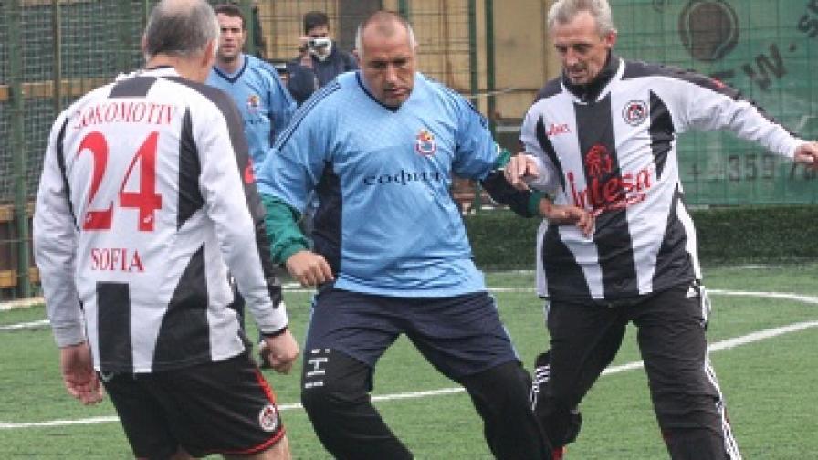Бойко Борисов със счупен крак