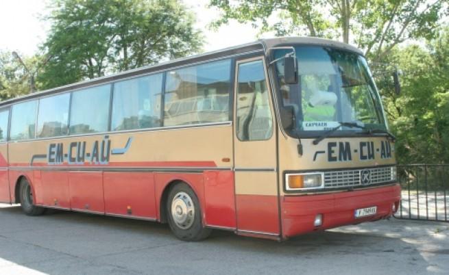 Обвинен е собственикът на автобуса - убиец