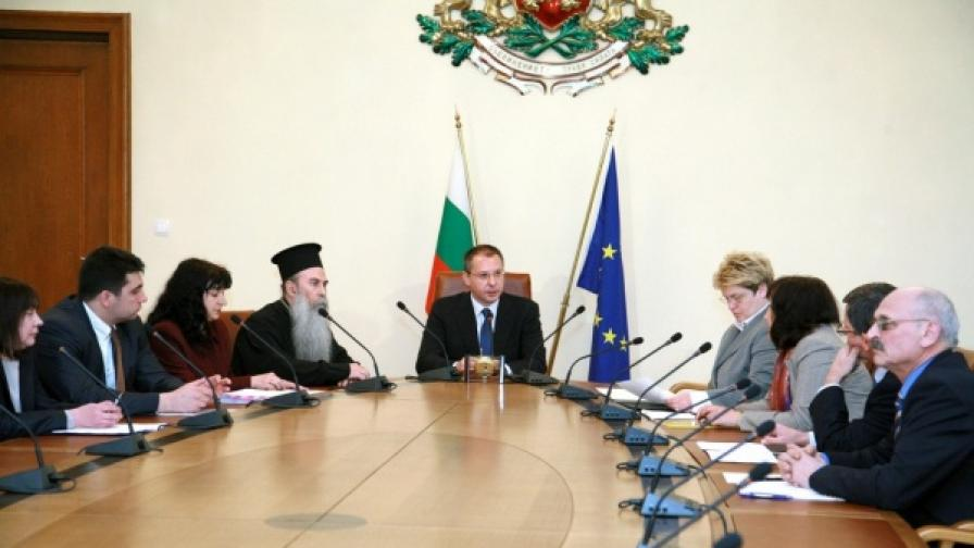 Европейският съд окончателно осъди държавата по църковния спор