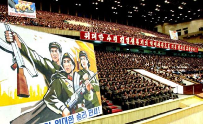 КНДР не се уплаши от ООН, ще обогатява уран