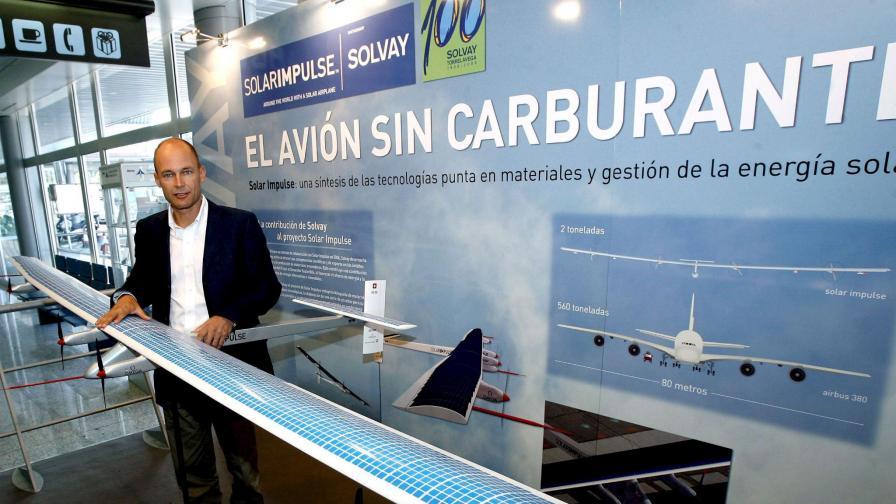 Скоро: Слънчев самолет ще лети без гориво