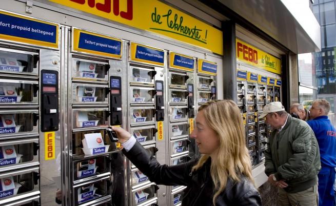 В Германия пускат улични автомати за... злато