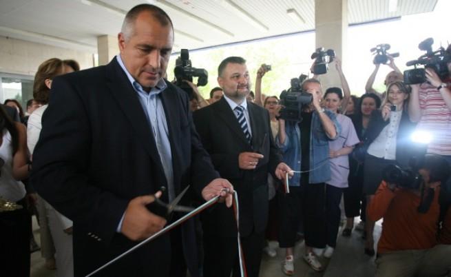 Борисов: Управляващите готвят чудовищна манипулация