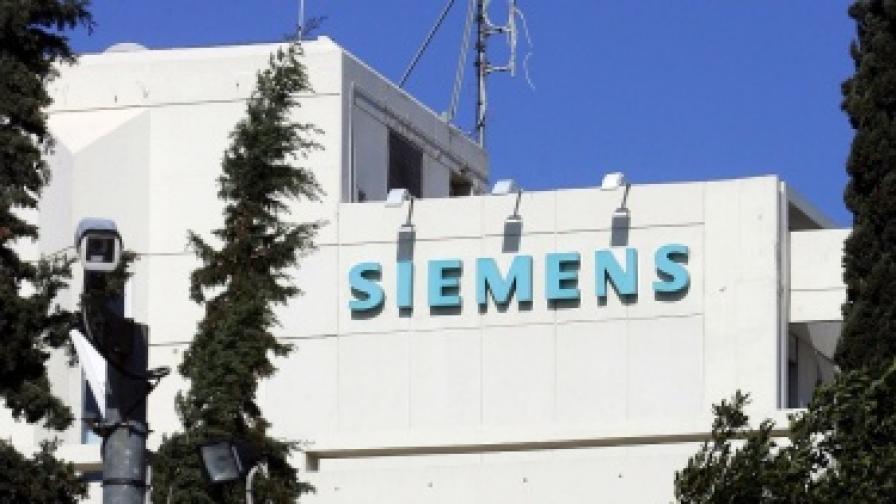"""Арестуваха бившия шеф на """"Сименс""""- Гърция край Мюнхен"""