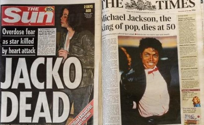 Светът оплаква Краля на попа