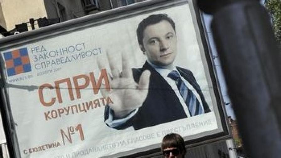 Яне Янев и политическият франчайз