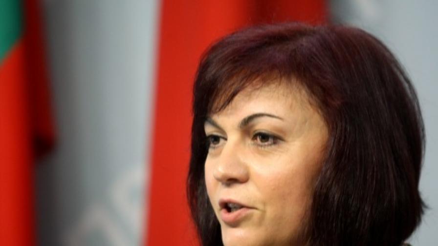 Корнелия Нинова - говорител на Висшия съвет на БСП