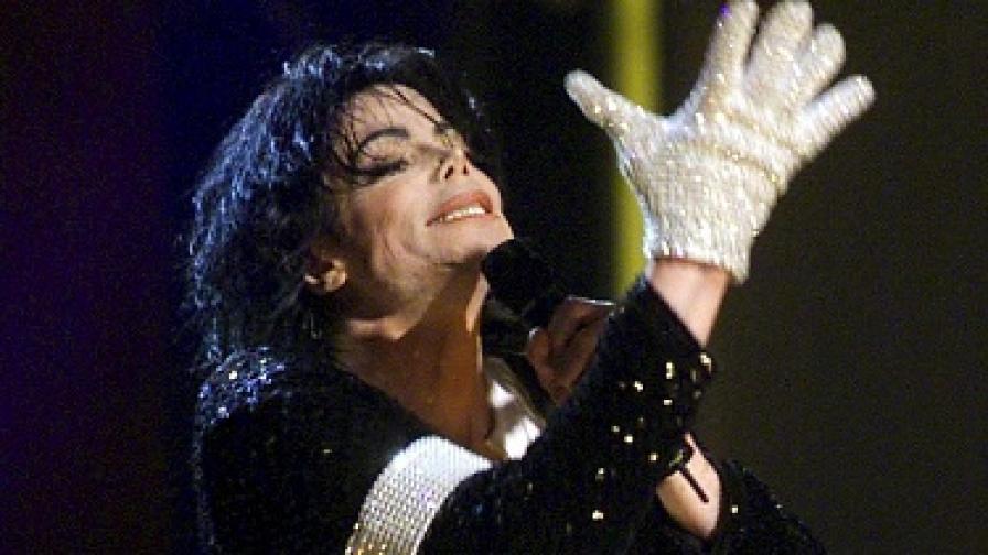Майкъл Джаксън ще остане в историята на музиката като Краля на попа