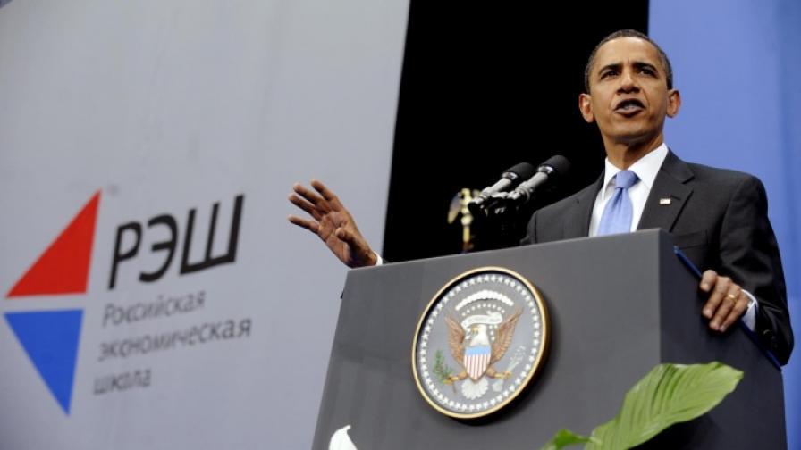 Президентът на САЩ Барак Обама произнася речта си в Руската икономическа школа