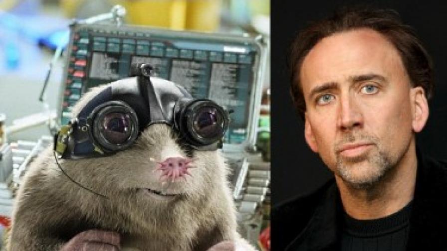 """Никълъс Кейдж озвучава къртицата в премиерния 3D екшън """"G-Force: Специален отряд"""""""