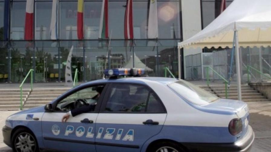В Италия разбиха наркобанда, оглавявана от българи