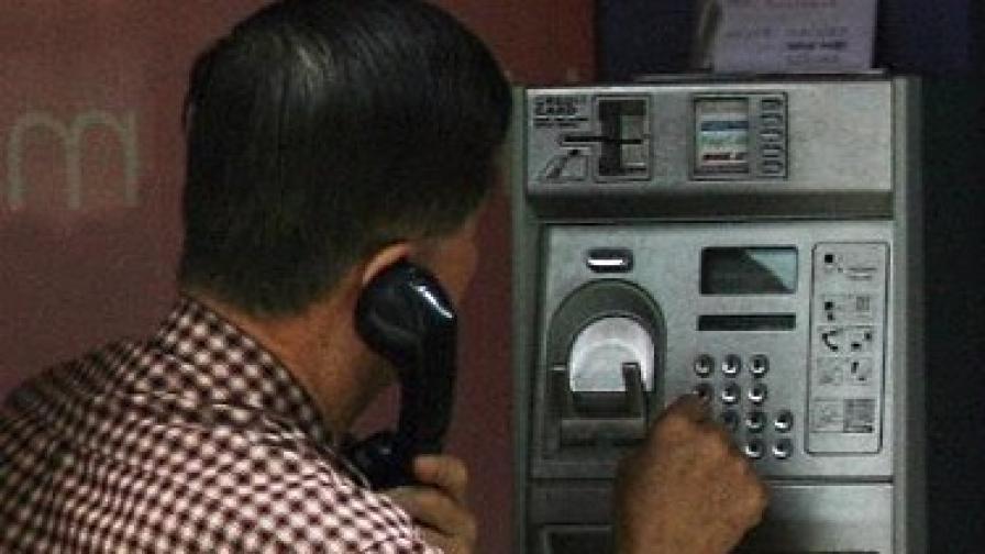 200 китайци в ареста в Испания за измами по телефона
