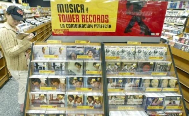 Музикалният бизнес с дискове - обречен
