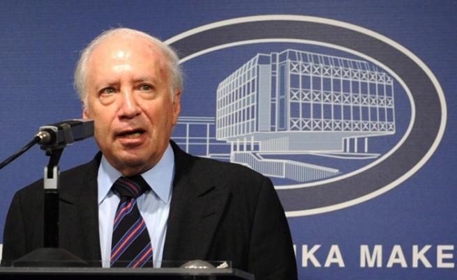 Нови предложения на Нимиц за името на Македония