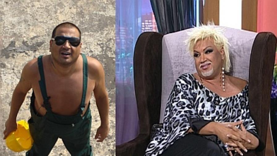 Двете лица на шоуто на Азис: новият Васко (вляво) и старата Василка