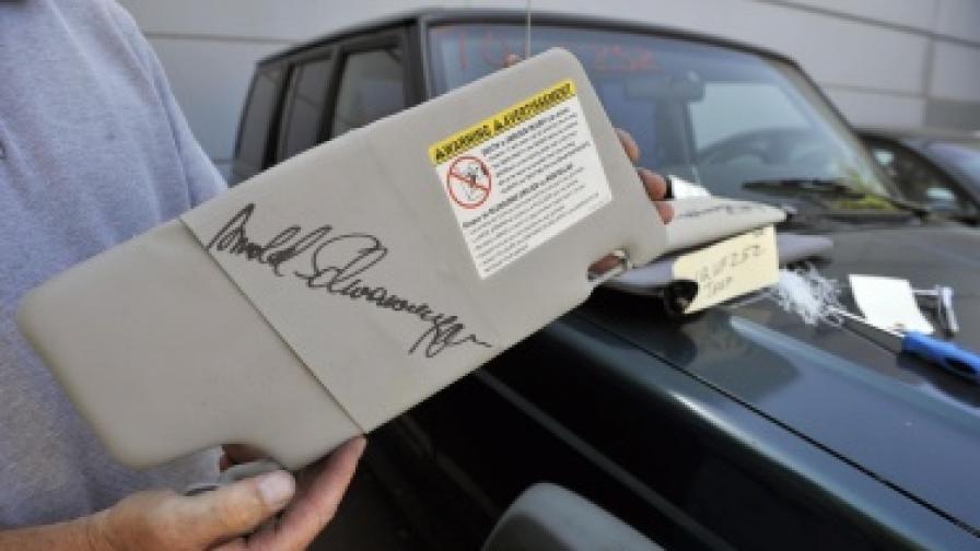 Сенник с автографа на Арни