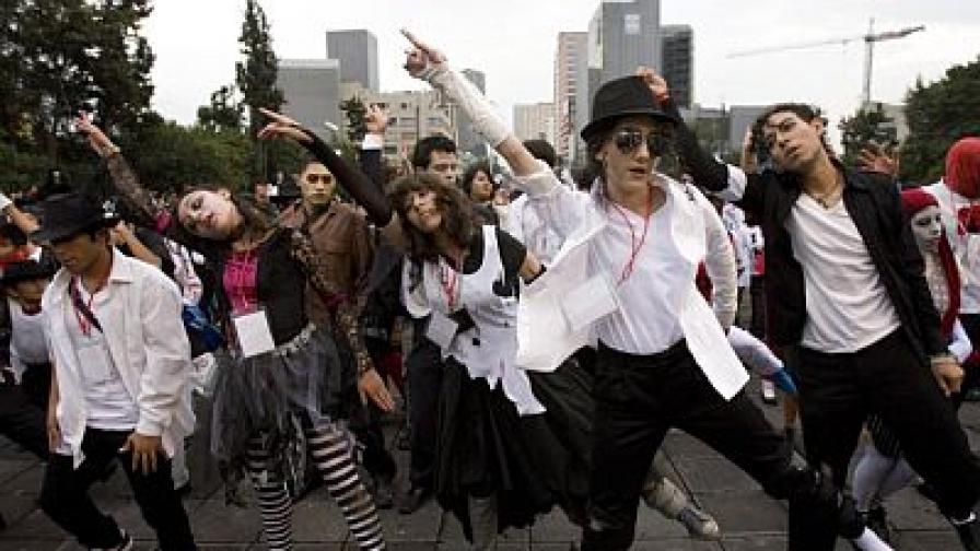 Фенове на Джако танцуват в Мексико