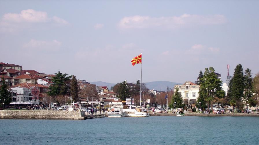Кораб с български туристи потъна в Охридското езеро