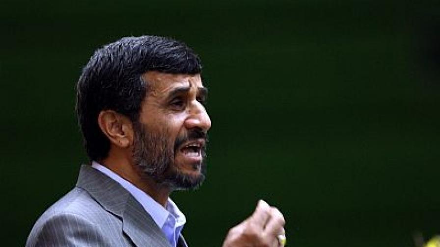 Ахмадинеджад: Толкова за ядрената програма