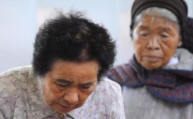 В Япония има над 40 хил. столетници